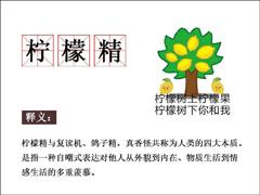 中国日报盘点2019年上半年网络热词