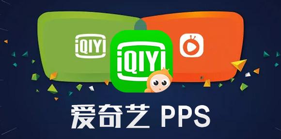 爱奇艺pps影音 V6.8.89.6786