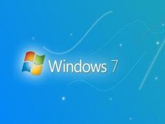 一文看懂Win7旗艦版和家庭高級版區別