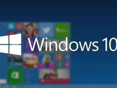 3分鐘了解微軟Win10系統四大版本