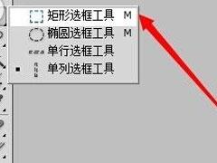 Adobe Photoshop里怎么设计直线?设计直线的操作步骤
