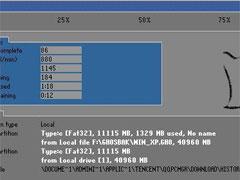如何安裝Win7系統?Win7系統安裝教程介紹