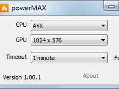 AIDA64和powerMAX哪个好?powerMAX和AIDA64区别对比