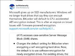 微软悄然将SSD默认加密改为BitLocker软件加密