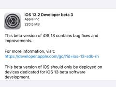 苹果放出iOS 13.2/iPadOS 13.2 Beta 3开发者预览版