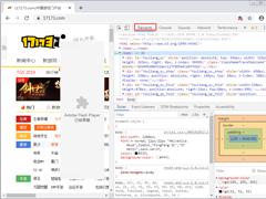 谷歌浏览器怎么查看网页源代码?Chrome浏览器网页源代码查看技巧分享