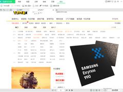 怎么给PDF文件添加图片?迅读PDF大师实用技巧分享