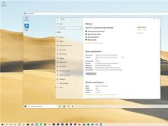 傳Win10X將支持傳統Win32、沙箱和容器應用