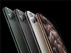 新爆款!分析机构认为iPhone 11S/SE2将再迎大规模换机潮