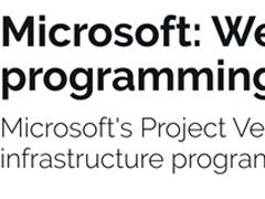 微软高管称正开发基于Rust的安全编程语言