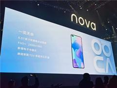3199元起!华为发布nova 6/nova 6 5G