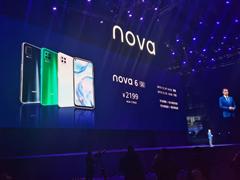 縮水版nova 6?華為推出新機nova 6 SE