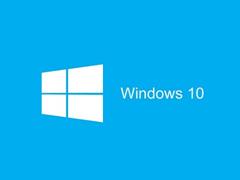 微软放出Win10 20H1 19037.1预览版补丁(附更新内容)
