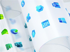 報道稱微軟擬對100多款應用圖標進行調整
