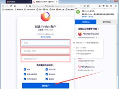 火狐怎么登录账号?火狐浏览器账号登录步骤详解