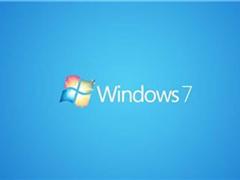 六成用戶存被勒索風險!微軟Win7系統驚曝新安全漏洞
