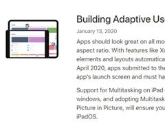 蘋果公司要求新提交App界面4月起必須適應所有顯示屏尺寸
