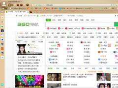 360浏览器怎么隐藏状态栏?360安全浏览器状态栏隐藏方法