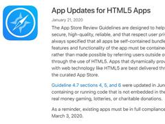 蘋果要求App Store應用核心功能3月3日前必須嵌入其二進制文件