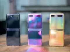 一文了解三星Z Flip折疊屏手機的10個關鍵細節