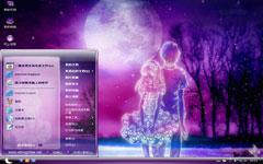 月光爱河主题下载