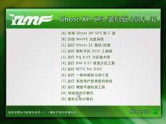 雨林木风 Ghost XP SP3 极速装机版 v2012.02