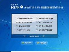 深度技术 Ghost Win7 Sp1  电脑城万能装机版 v2012.05