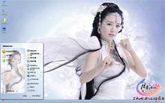 佟丽娅.月影传说xp桌面主题