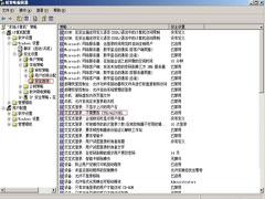 如何撤销windows 2003下ctrl+ shift+ alt的登录方式