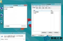如何在Windows8中运行旧版任务管理器