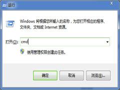 巧用命令解决WinXP控制面板开不了的问题