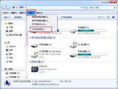 Windows7无法在一个窗口打开多个文件夹的修复技巧