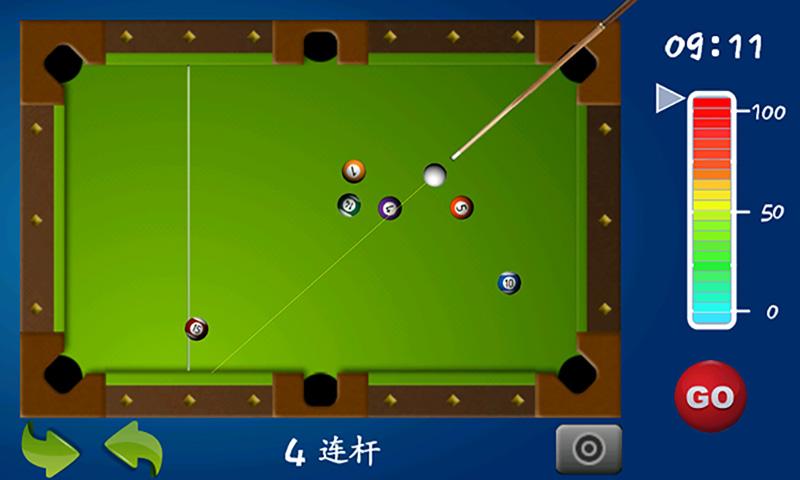 qq桌球游戏规则_求打台球的游戏规则。- _汇潮装饰网