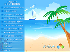�����ֻ�ɽ�� GHOST WIN7 SP1 X64 ���װ��� V2015.07��64λ��