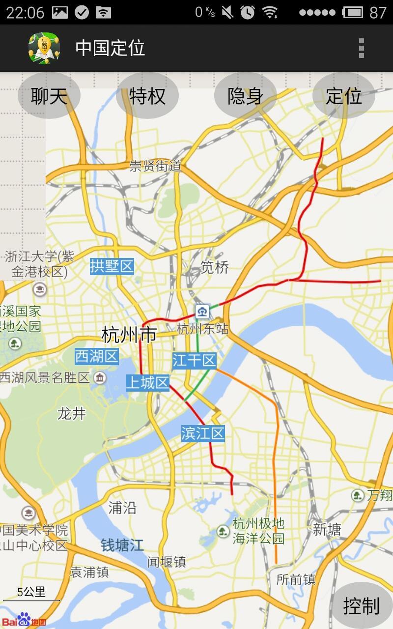 中国定位 v1.9.17