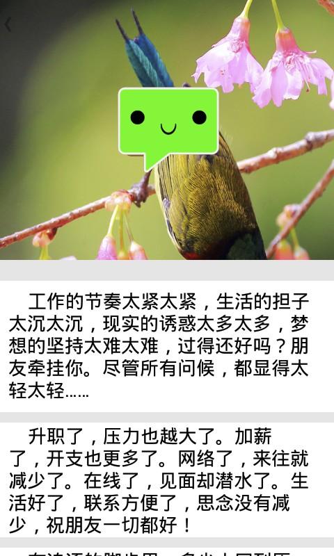 万能短信恢复钥匙 v1.1.0