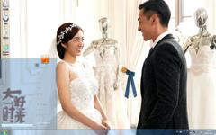 胡歌王晓晨唯美婚纱照Win7主题