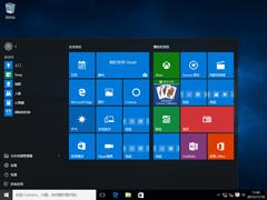 WINDOWS 10 V1511 简体中文官方ISO镜像 (32位/64位)