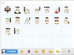 丹丹哒QQ表情包 V1.0