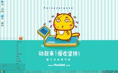 呆萌猫咪12月日历Win7主题
