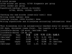Linux如何分区?Linux 分区命令是什么?