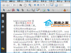 PDF文件怎么修改文字?PDF文件修改图片内容的方法
