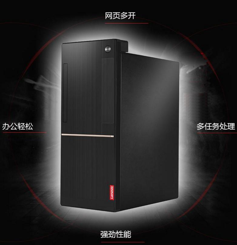 2369元联想商用电脑主机推荐:奔腾G4560/500GB机械硬盘