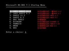 XP系统怎么进入DOS界面?开机进入DOS界面的方法