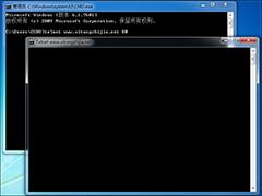 Win7系统中如何Ping端口?Ping端口命令的用法