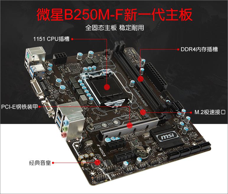 2378元i5 7500四核/4G/HD 630核显家用办公电脑