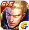 王者榮耀iOS版 v1.22.1.17