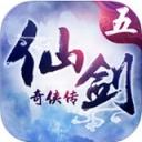 仙剑奇侠传5 v0.6.03
