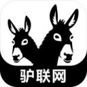驴联网app