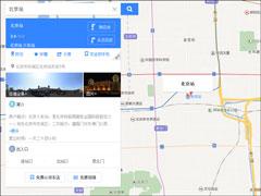 如何在百度地图标注商铺位置?百度地图怎么添加商户地址?
